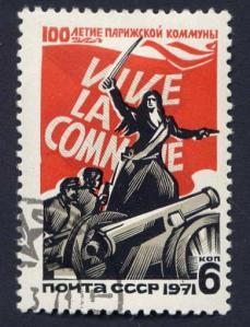 Hommage rendu par l'URSS